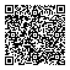 QR code: Arena auditorium view from the main stage